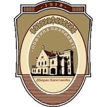 24/02/2017 – Elektronska pisarnica u opštini Plandište