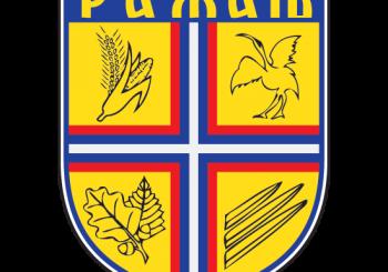 29/12/2016 – Elektronska pisarnica i knjige državljana u opštini Ražanj