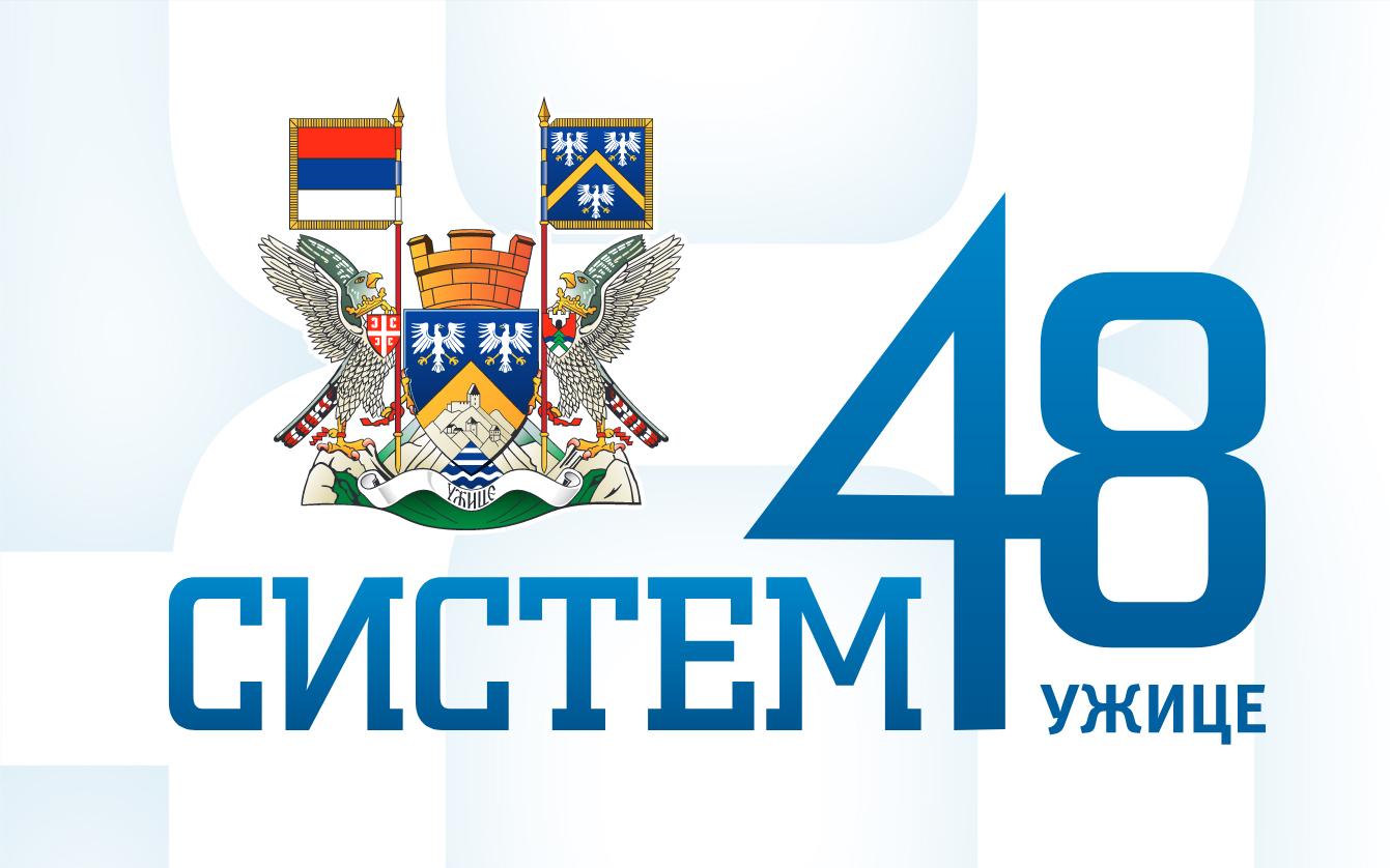 Sistem 48 u Gradu Užicu